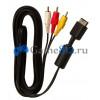 Composit Кабель 3 колокольчика PS1/PS2/PS3