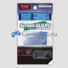 Пленка Защитная PSP