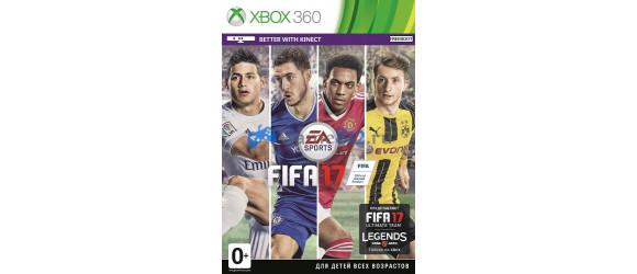 Вышла игра FIFA 17