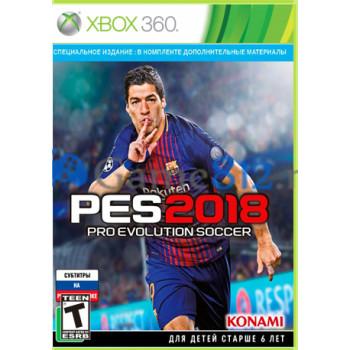 Вышла игра Pro Evolution Soccer 2018