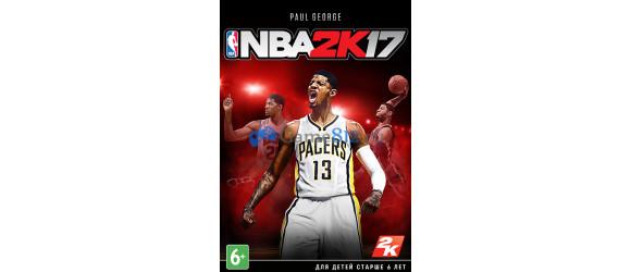 Вышла игра NBA 2K17