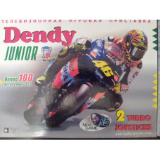 Dendy Junior 8 bit